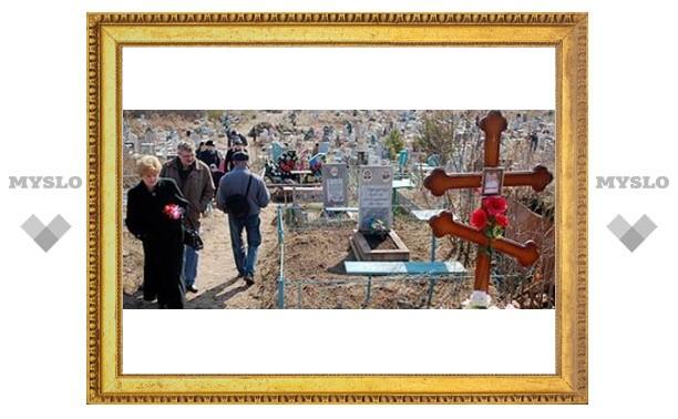 Туляков будут пускать на кладбище по часам