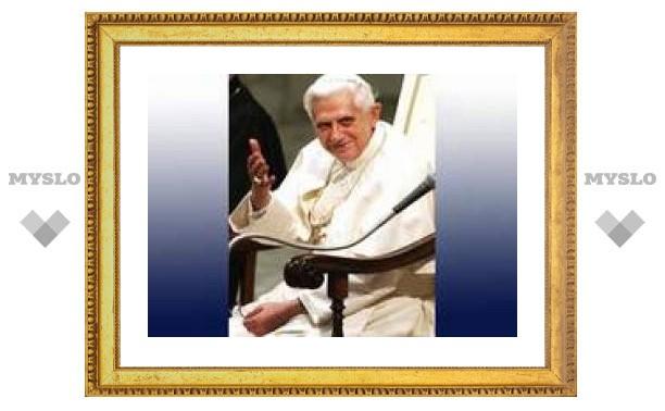 Папа выдаст ревностным верующим индульгенции