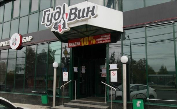 В Туле вынесли приговор убийце охранника из бара «Гудвин»