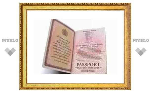 Новые электронные паспорта оказались скоропортящимися