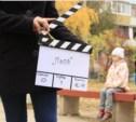 В Туле начались съёмки нового фильма