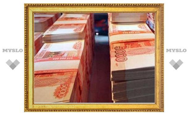 Тульская область получила грант в размере 340 млн рублей