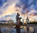 Тула вошла в десятку лучших городов для путешествий с детьми на осенние каникулы