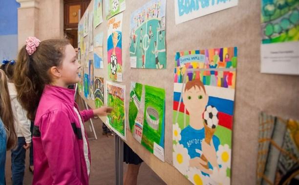 В Туле стартовал городской конкурс детских рисунков