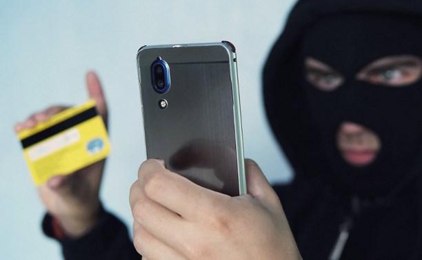 В Тульской области мошенники обманули за сутки пять человек
