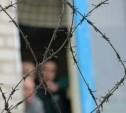 Депутаты Госдумы приняли постановление об амнистии к 70-летию Победы