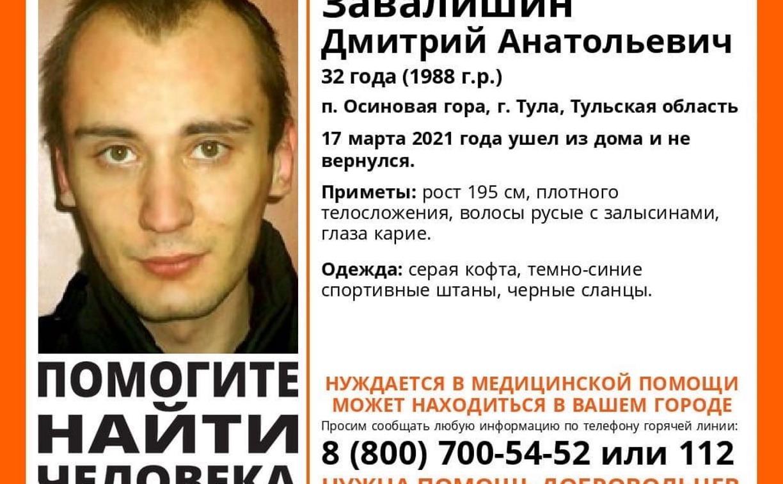 В Туле пропал мужчина: волонтеры просят о помощи
