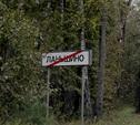 Жители тульского поселка просятся в Московскую область