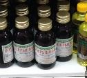 Минфин предлагает приравнять настойку боярышника к алкоголю