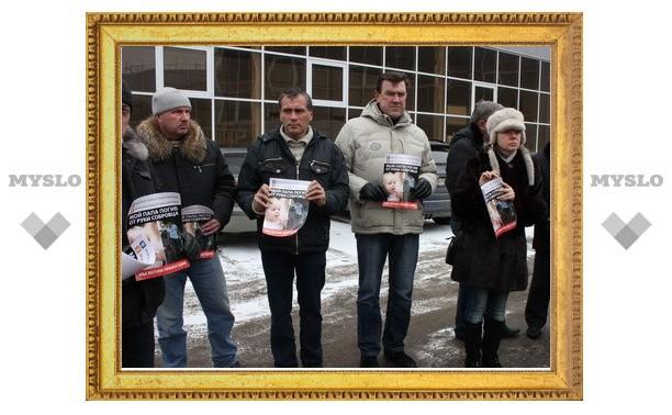 Близкие и друзья погибшего после удара СОБРовца Сергея Дедова провели пикет