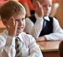 В России могут появиться карты достижений для школьников