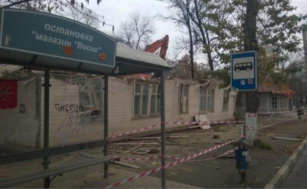 Остановка «Магазин «Весна» переименована в «Центр метрологии»