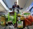 Генпрокуратура открыла горячую линию для жалоб на продажу «санкционки»