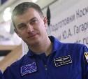 Туляк вошел в состав экспедиции на МКС