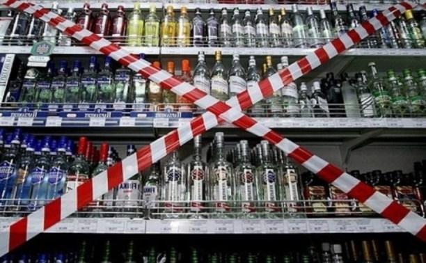 Алкоголь могут вернуть в маленькие магазины