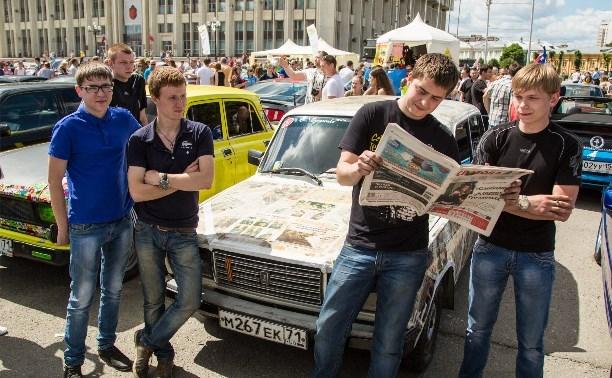 Реалити-квест «выХод» и портал Myslo приглашают туляков на Большой городской квест на «Автостраде-2016»