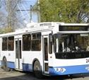 Автобусы и троллейбусы меняют маршруты