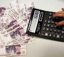 Пострадавшие в ДТП с пассажирским автобусом в Киреевском районе могут рассчитывать на страховые выплаты