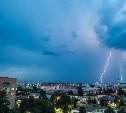 26 июня в Тульской области ожидаются гроза и сильный ветер