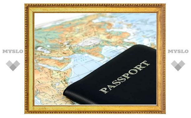 Путешествуй вместе с MySLO.ru