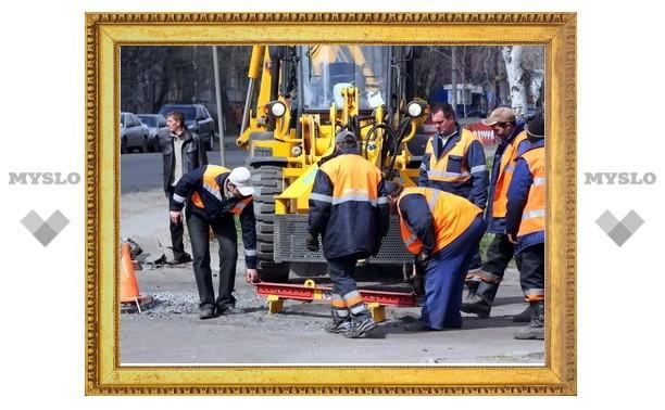 Туляки будут следить за ремонтом дорог