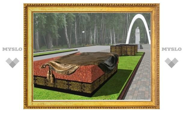 Тульские селяне участвуют в ремонте мемориала