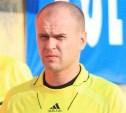 Определена судейская бригада на матч «Арсенала» с «Байкалом»