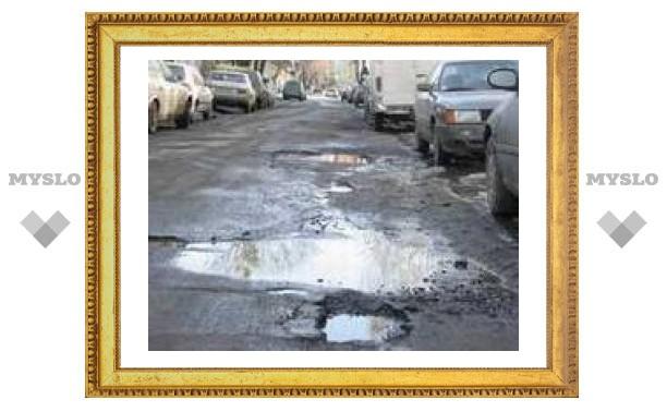 Где в Туле 12 ноября ремонтируют дороги