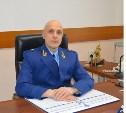 Прямая линия: задай вопрос первому зампрокурора Тульской области