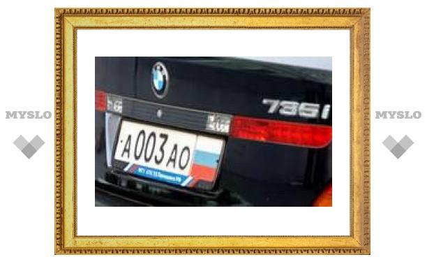 На российских дорогах депутатов узнают по трем буквам на машине