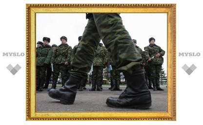 В Тульской области осуждены семь уклонистов