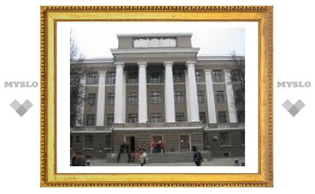 В Тулу съехались ученые со всей России