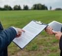 В Ясногорском районе чиновник попался на мошенничестве с землёй