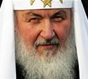 Куликово поле посетит Патриарх Кирилл