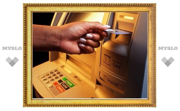 Сегодня туляки не смогут расплатиться некоторыми банковскими картами