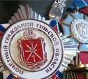 Почетным гражданином Тульской области стала Надежда Калугина