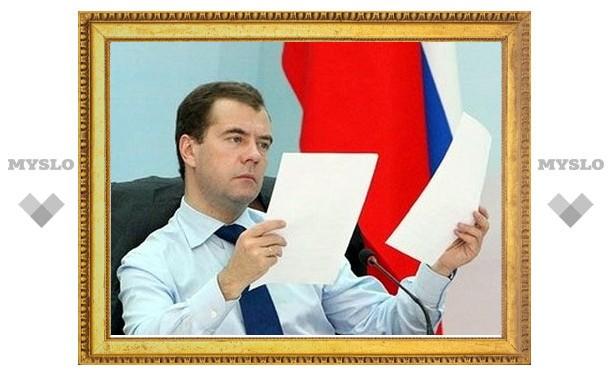 Медведев подписал указ о праздновании в Туле юбилея оружейного производства