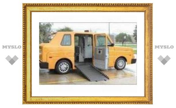 Созданы такси будущего