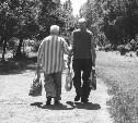 ПФР разъяснил, как выйти на пенсию раньше срока
