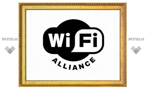 Wi-Fi Direct позволит создать беспроводную сеть без роутера