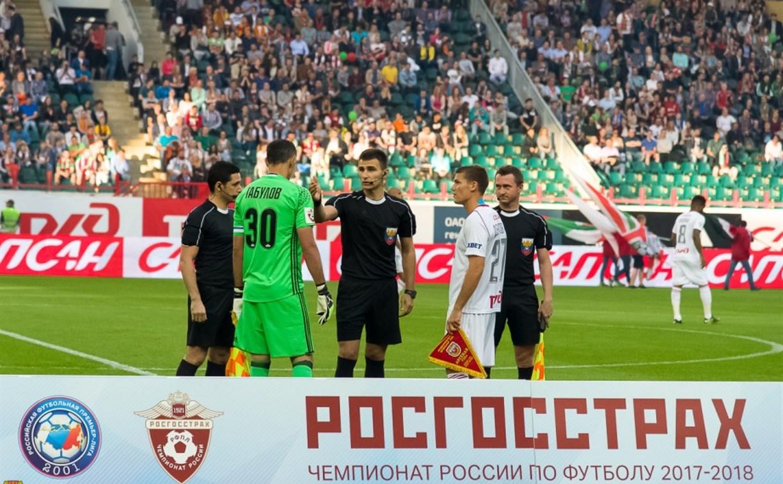 Алексей Сухой рассудит матч «Арсенала» с «Уралом»
