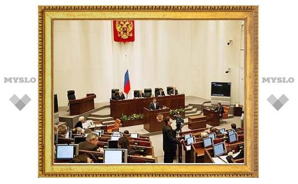 Совет Федерации одобрил бюджет-2010