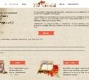В Тульской области заработал интернет-ресурс по поиску погибших в годы войны