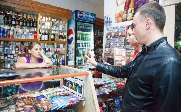 В Тульской области изменятся правила продажи алкоголя