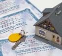 С 15 июля отменят документы на недвижимость
