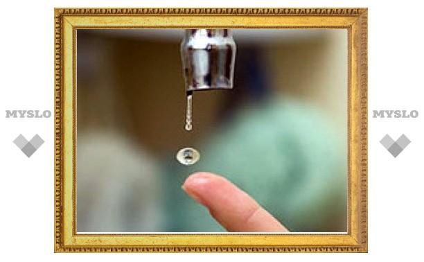 Где в Туле 27 августа не будет воды