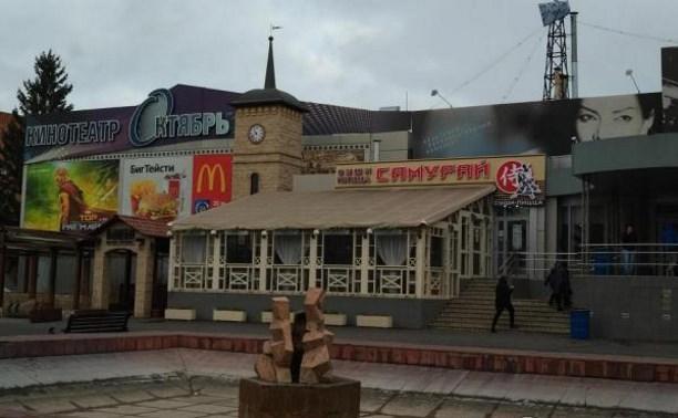 Суд по делу о закрытии тульского кинотеатра «Октябрь» перенесен на 11 апреля