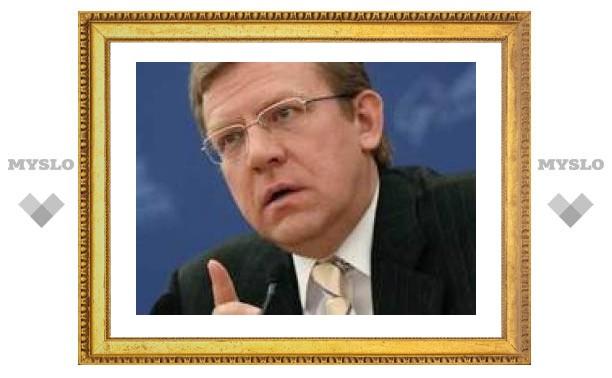 Снижение налогов в России отложили на год
