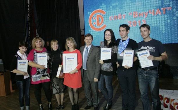 Тульские «ВнуЧАТа» взяли бронзу и серебро в конкурсе «Доброволец года»