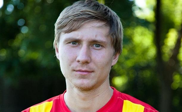 Тульский «Арсенал» внес в свою заявку еще одного полузащитника